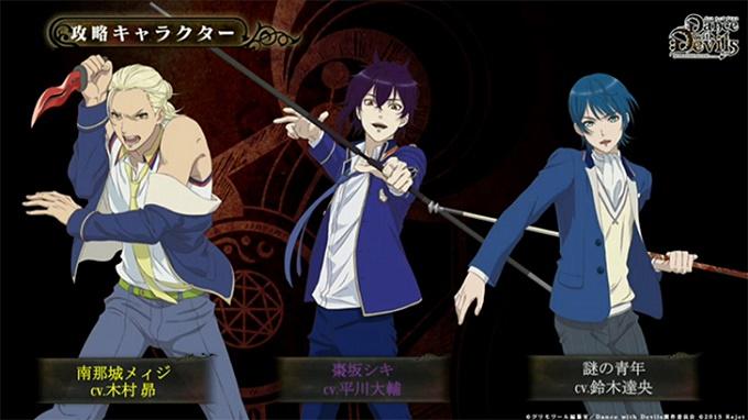 Dance with Devils PS Vita