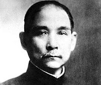 Biography of Dr. Sun Yat Sen - Leaders of the Nationalist Chinese