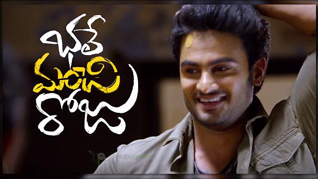 Bhale Manchi Roju Movie Teaser | Sudheer Babu | Wamiqa Gabbi