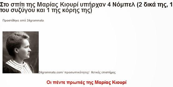 http://ebooks.edu.gr/modules/ebook/show.php/DSDIM-F102/416/2801,10588/extras/texts/en_13_kiouri.htm