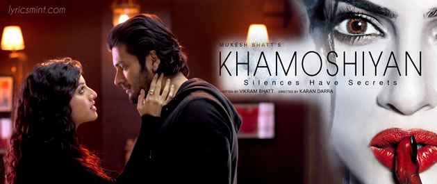 Кадры из фильма сверкающая луна индийский сериал смотреть онлайн