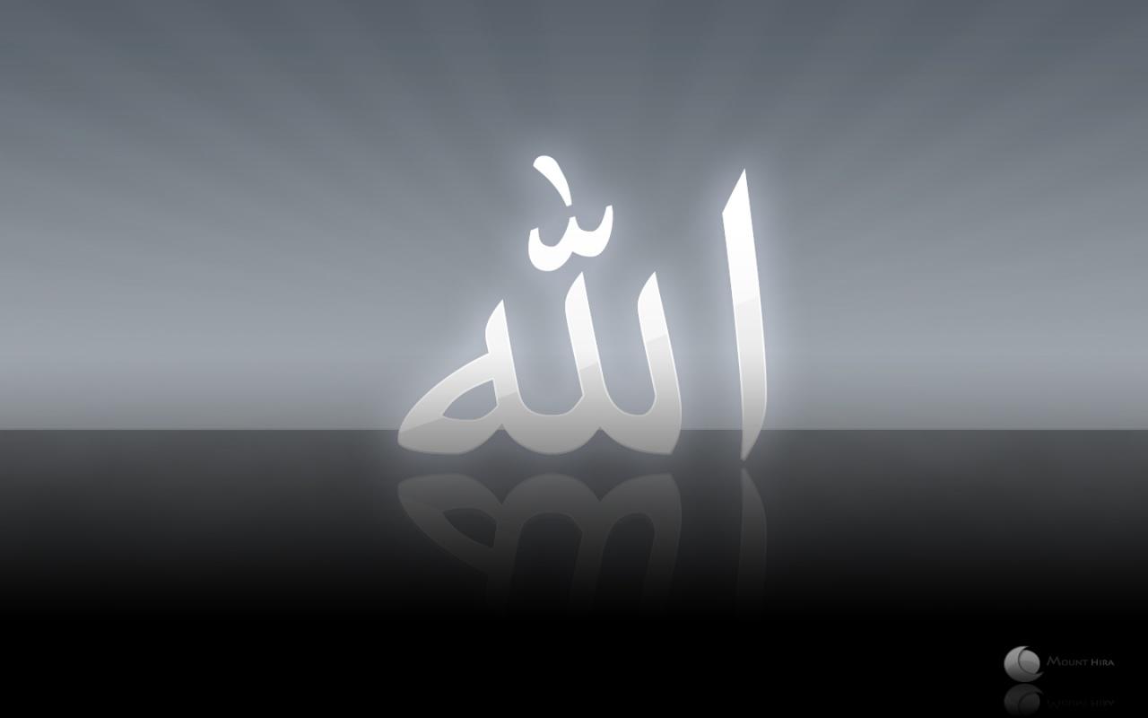 http://1.bp.blogspot.com/-Ge9qI3S8esg/TdxrBp4n7kI/AAAAAAAAAAc/siJjEVByRC8/s1600/ws_Islamic_Wallpaper_1280x800.jpg