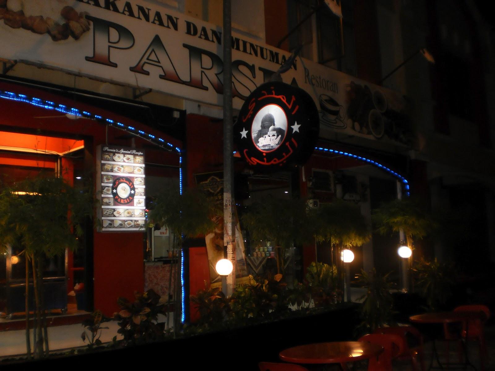 Citarasa rinduan irania restaurant parsia for 4 t s diner rockingham nc