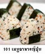 http://megatopic.blogspot.com/2013/08/101.html