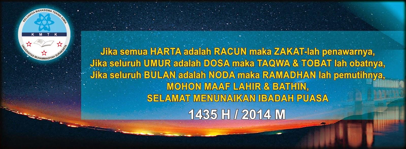 KMTK UMS Ramadhan 2014