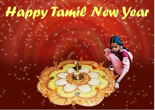 Tamil new year in 2016