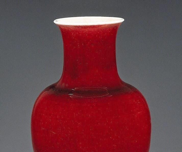 Langyao Kangxi vase