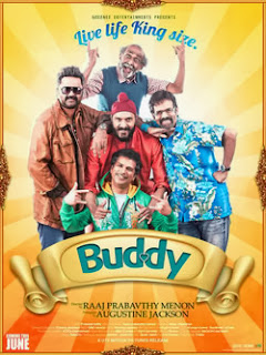 Buddy (2013) Watch Online Free Malayalam Movie