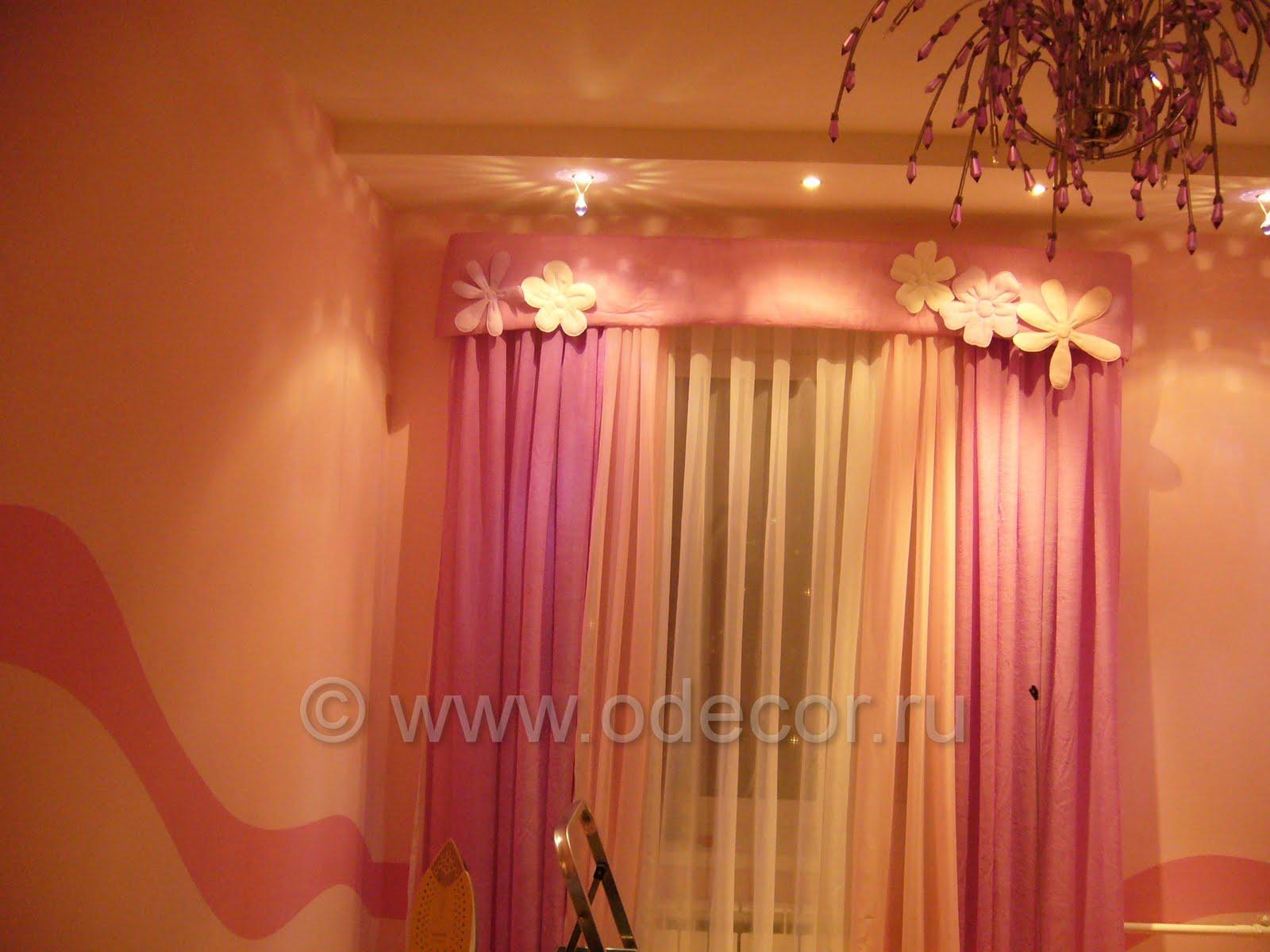 Стильные шторы o decor шторы для