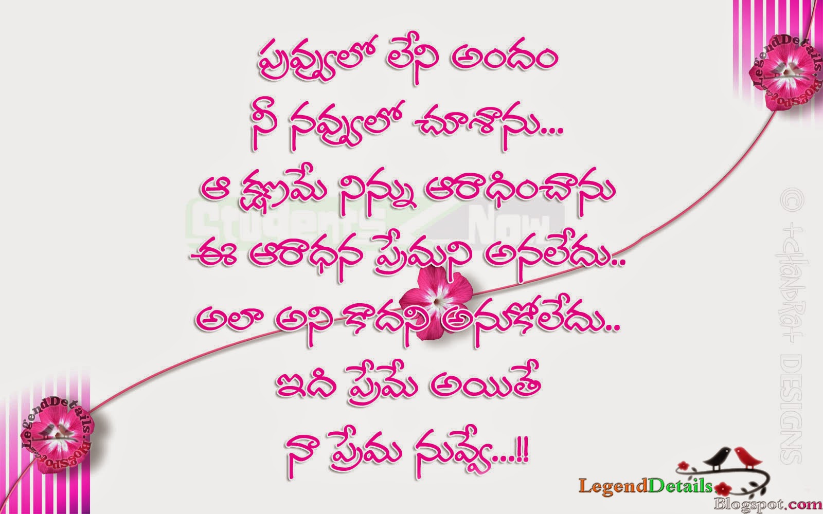 Famouse Love Quotes Famous Love Quotes In Telugu  Beautiful Love Quotes In Telugu