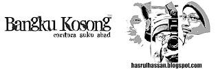 Bangku Kosong™