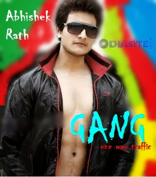 gang odia film poster of abhishek