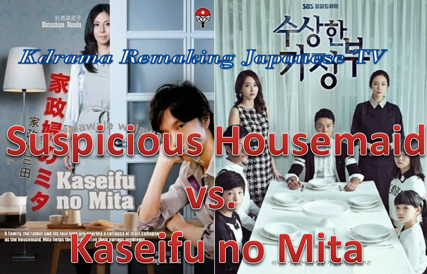 Seeing double drama with Korean and Japanese TV Suspicious
