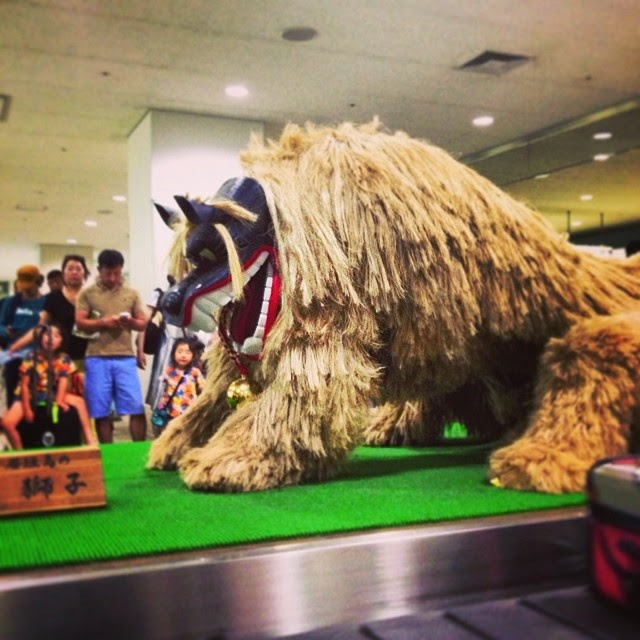 Shisa costume, Naha Airport in Okinawa.