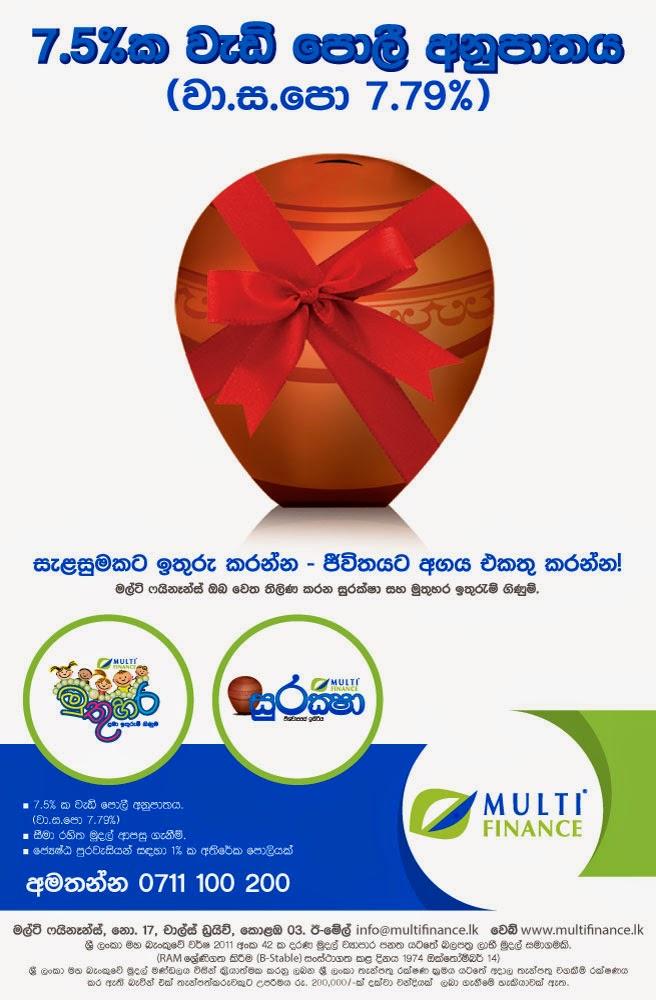 www.multifinance.lk