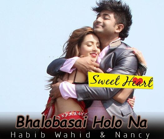 Bhalobasai Holo Na from Sweetheart