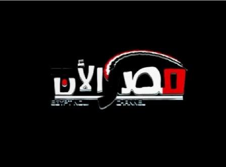 تردد قناة مصر الان علي نايل سات 2014