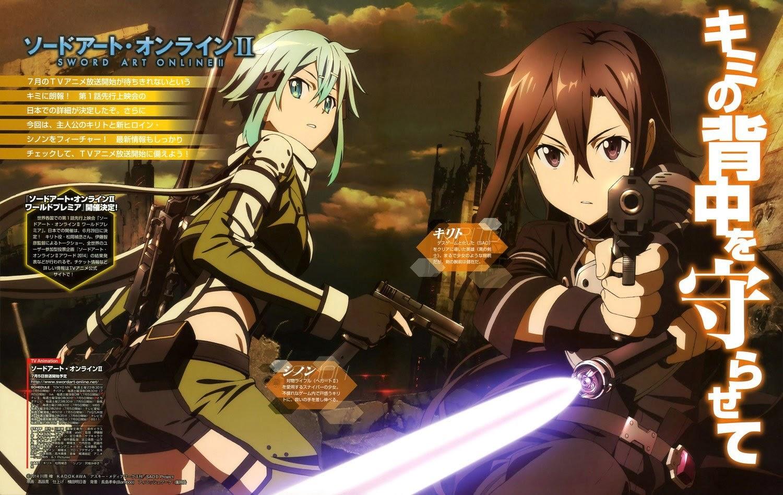 http://1.bp.blogspot.com/-GfU7pk_5cus/U7gClYl_0vI/AAAAAAAABrA/tSsWhO87uFA/s1600/Sword-Art-Online-June-Visuals-03.jpg