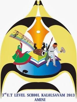 3rd U.T Level School Kalolsavam Amini