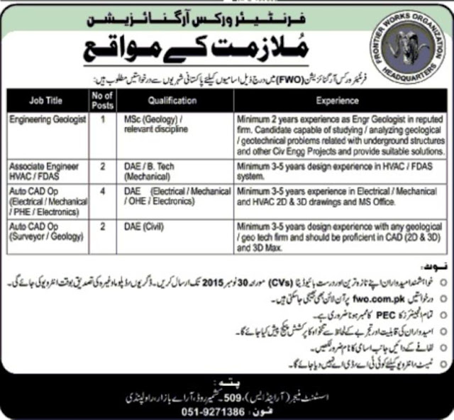 DAE Jobs in Frontier Works Organization Rawalpindi