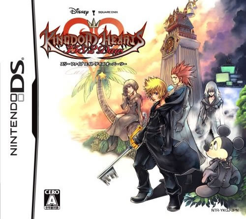 Kingdom Hearts 358/2 days Download (ITA) Nintendo DS Rom