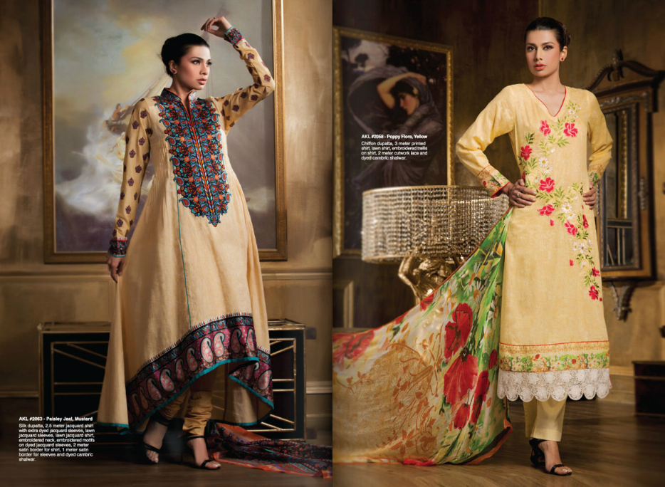 Al KaramLawnCollection2013 2014252812529 - Al-Karam Lawn Spring Collection 2013