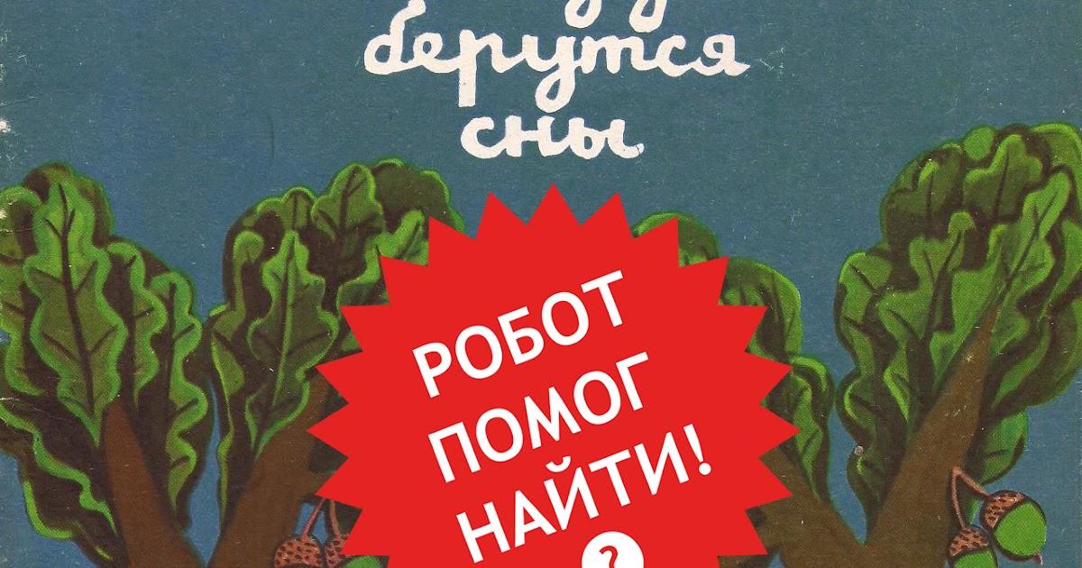 Айболит читать с картинками на русском