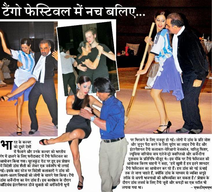delhi tango festival in news