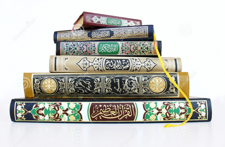 Pengertian Kata Kata Sabar Dalam Al Quran Dan Hadis