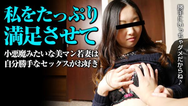 JAV Uncen 091615_492 Hitomi