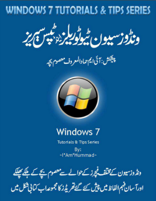 Windows7TutorialsAndTipsUrduPdfBook - Windows 7 Tutorials And Tips in Urdu