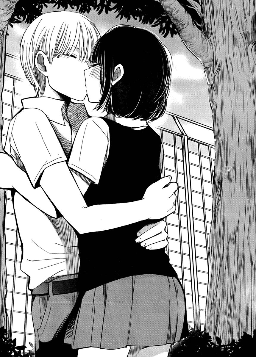อ่านการ์ตูน Kuza no Honkai 1 ภาพที่ 22