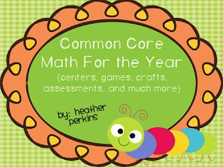 http://www.teacherspayteachers.com/Product/Common-Core-For-the-Whole-Year-centers-games-crafts-assessments-and-more-366594