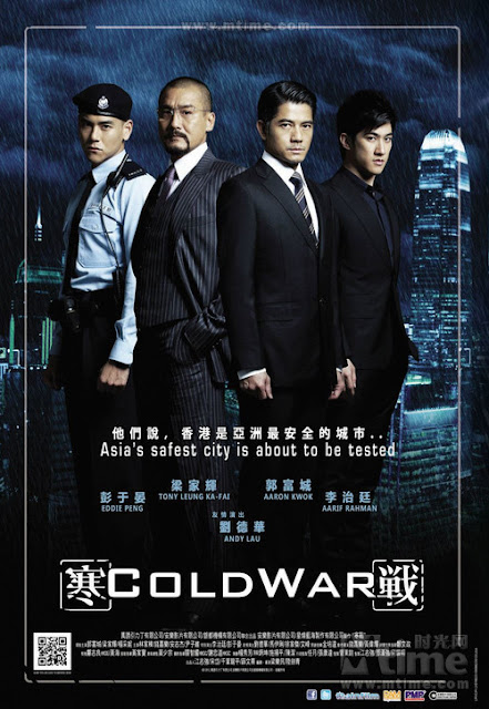 cold war, cantonese movie, aaron kwok