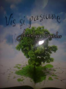 Antologia de poezie ESENTE 2011 coautor Marin Voicu