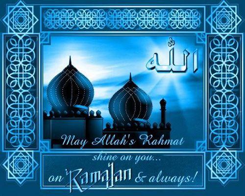 Latest Ramadan Greeting Message: May Allah's Rahmai shine on you... on Ramadan and always