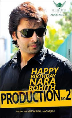 Nara Rohit New movie posters,Nara Rohit Birthday Special posters,Nara Rohit movie wallpapers,Nara Rohit Hd posters,Nara Rohit Telugucinemas.in,Nara Rohit Telugucinema.Happy Birthday Nara Rohit,