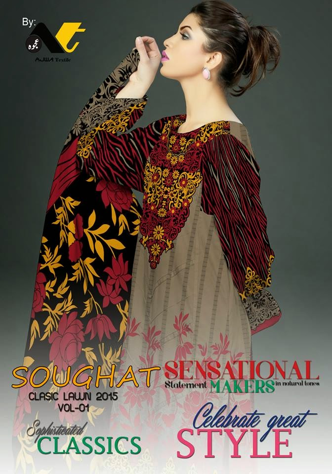 Soughat lawn designer collection