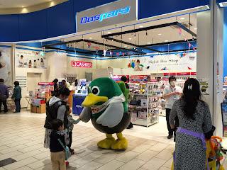 ドスパライオンレイクタウンmori店にガーヤちゃんがやって来る!