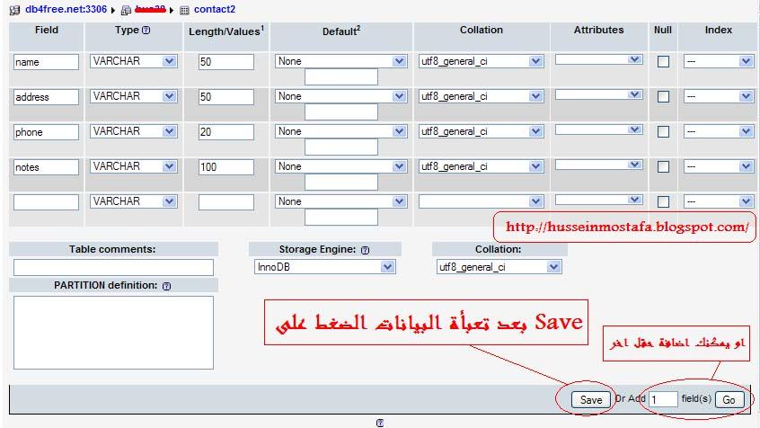 تعلم كيفية إتصال تطبيقات الجوال j2me بقواعد بيانات MYSQL على سرفر مجانى بأستخدام Servlet 7