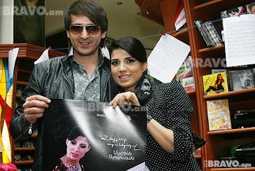 Arame & Marine Gyulumyan