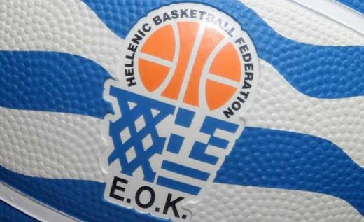 EOK | Επιλογή Αθλητών για την Εθνική Παίδων