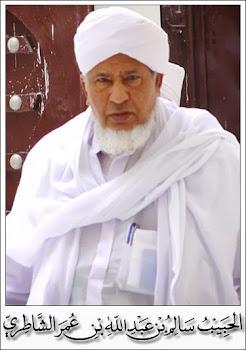 Habib Salim As-Syathiri