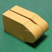 Danbo Papercraft - Cara membuat boneka danbo
