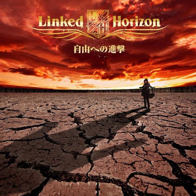 Linked-Horizon-Jiyuu-no-Tsubasa-lyrics-自由の翼-歌詞