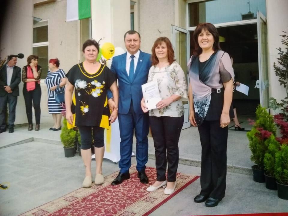 Награждаване на колектива на ДГ с.Караисен- 24 май 2018 г.