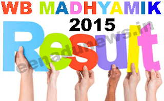 West Bengal 10th Result Check at wbresults.nic.in 2015, WB 10th Result 2015 to be Declared 22nd May 10 AM, WBBSE Exam Results 2015, Madhyamik Pariksha Result 2015, WB 10 Result Routine 2015