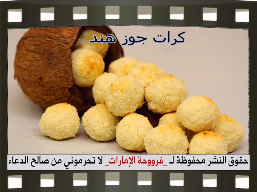http://1.bp.blogspot.com/-GiRmHlZyAow/VOHckXw4oPI/AAAAAAAAHvE/HThLmNFLTmU/s1600/1.jpg