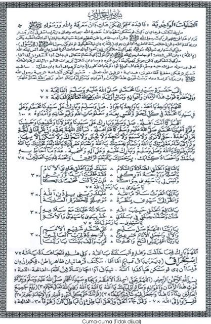 tulisan arab shalawat wahidiyah
