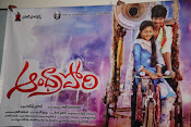 andhrapori digitalk poster launch photos-thumbnail-20